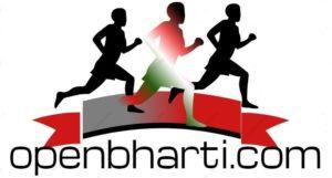 ARO Almora Army Rally Bharti 2021 Online Registration