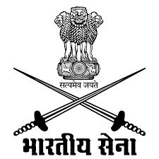 Tumkur Army Rally Bharti