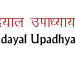 Shekhawati University BA Final Year Result 2021 PDUSU Check Result