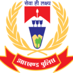 Jharkhand Police Recruitment 2021 Apply Online Vacancy
