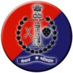 Rajasthan Police Constable Bharti 2021 राजस्थान पुलिस भर्ती