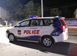 Jharkhand Police Driver Recruitment