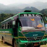 HRTC Recruitment 2021 Latest हिमाचल सड़क परिवहन निगम भर्ती