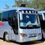 BSRTC Recruitment 2021 बिहार राज्य सड़क परिवहन निगम भर्ती