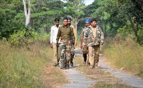 Tripura Forest Guard Recruitment