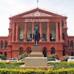 Karnataka High Court Recruitment 2021 Latest Vacancy Notification