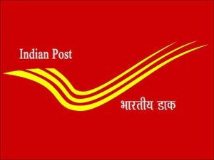 Rajasthan Postal Circle Recruitment