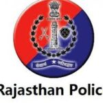 Rajasthan Police Constable Result 2021 Check Cut Off Merit List